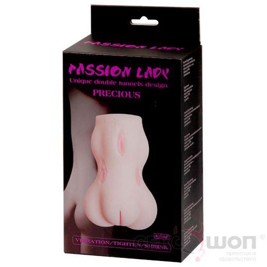 Мастурбатор с вибрацией Passion Lady Precious. Вид 7.