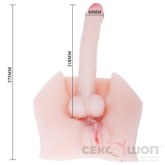 Мастурбатор вагина с фаллоимитатором Male Cock And Vagina. Вид 4.
