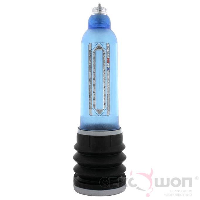 Гидропомпа для члена Hydromax X30 (голубая). Вид 1.
