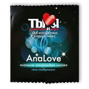 Анальный крем - лубрикант AnaLove пробник (4 г)