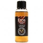 Масло массажное Eros tasty с ароматом шоколада (50 мл)
