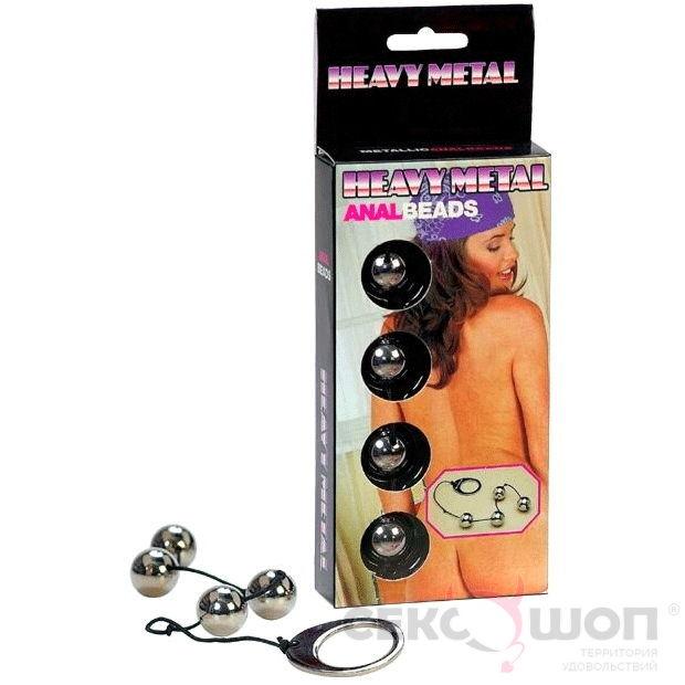 Анальные шарики металлические HEAVY METAL ANAL BEADS. Вид 2.