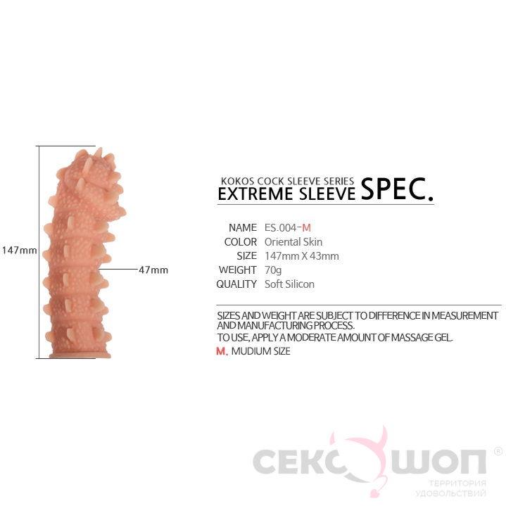 Насадка на пенис с сильным рельефом Extreme Sleeve M. Вид 3.