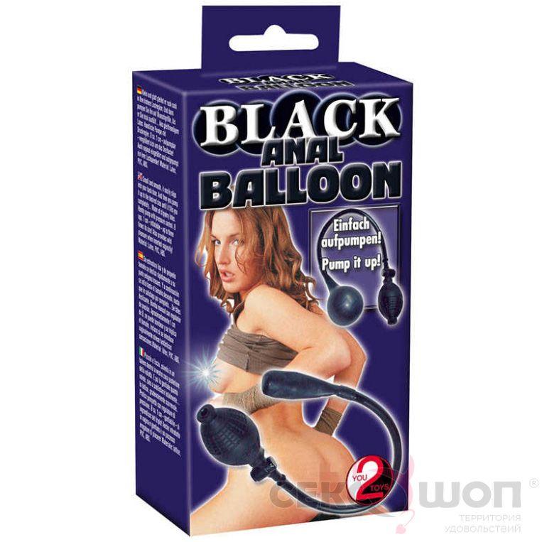 Анальный расширитель Black Anal Balloon. Вид 4.