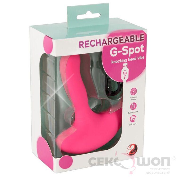 Массажер простаты и точки G с вибрацией Rechargeable G-Spot. Вид 7.
