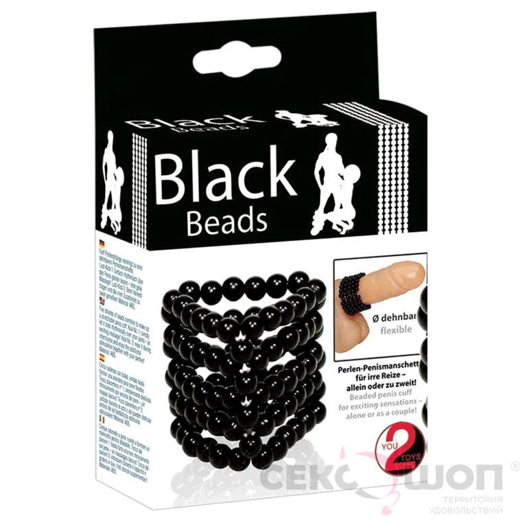 Открытая насадка на пенис из бусинок Black Beads. Вид 2.