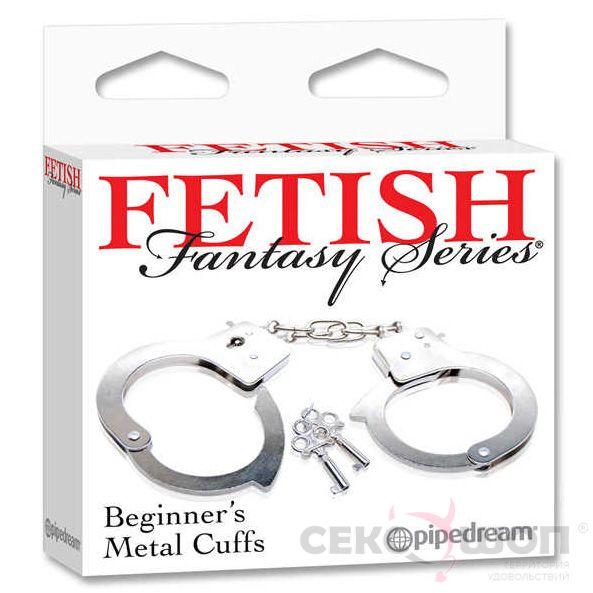 Наручники из металла Beginners Metal Cuffs. Вид 3.