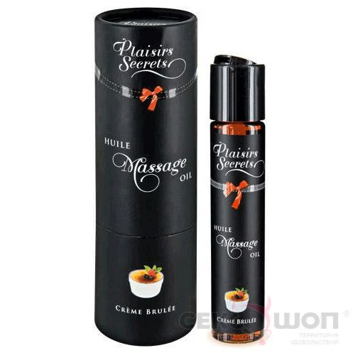 Массажное масло «крем брюле» Massage Oil Creme Brulee (59 мл). Вид 1.