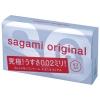 Ультратонкие презервативы Sagami Original (6 шт.). Вид 1.