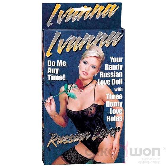 Надувная секс-кукла Ivanna. Вид 1.