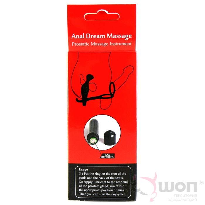 Эрекционное кольцо со стимулятором простаты Anal Dream Massage. Вид 4.