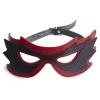 Чёрно-красная маска с прорезями для глаз. Вид 1.