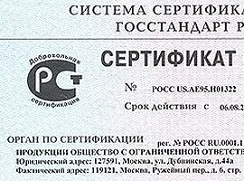 Сертификат соответствия на продукцию Doc Johnson